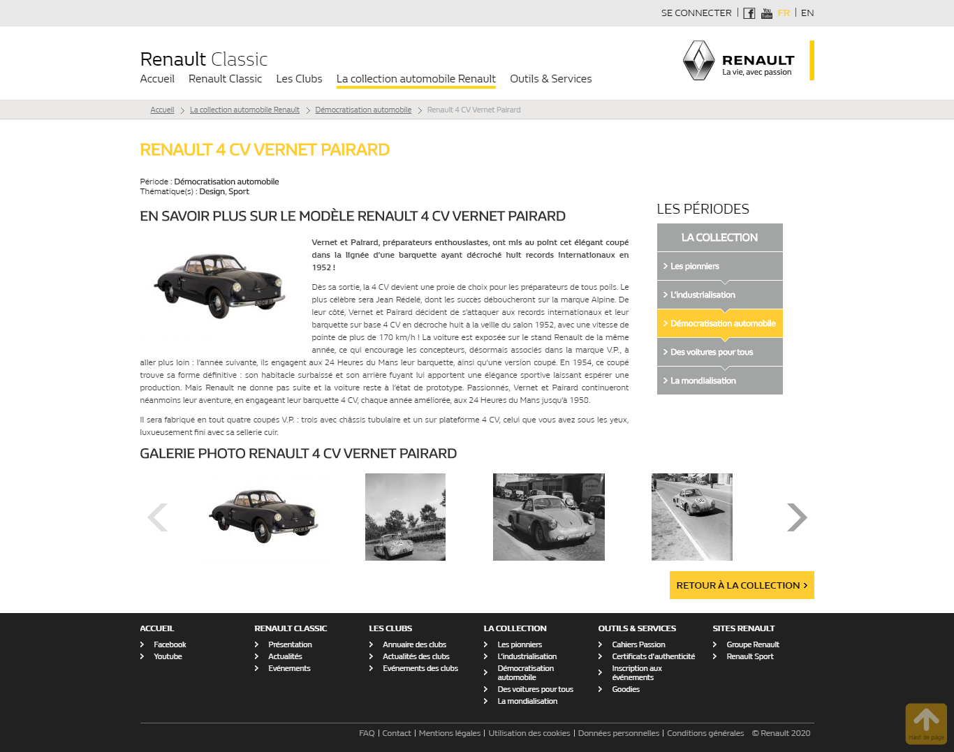 fr-renaultclassic-la-collection-automobile-renault-democratisation-automobile-renault-4-cv-vernet-pairard-2020-03-29-03_14_25